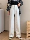 寬管褲 夏季高腰小個子褲子直筒長褲夏天薄款女士寬鬆顯瘦垂感闊腿牛仔褲