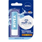 妮維雅極致保濕護脣膏4.8g【愛買】