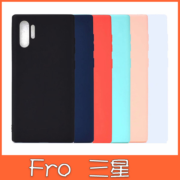 現貨 三星 note10+ 素色全包覆軟殼 手機殼 全包邊 軟殼 簡約 素面 保護殼