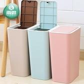垃圾桶創意衛生間垃圾桶家用廁所廚房客廳大號帶蓋塑料歐式筒箱有蓋紙簍【快速出貨】