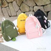少女雙肩包女新款書包女韓版原宿ulzzang 高中學生初中生背包  朵拉朵衣櫥