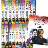 台劇 - 包青天合集DVD 全19套  金超群/何家勁/范鴻軒