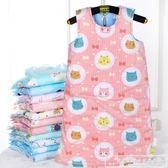 嬰兒睡袋春夏紗布寶寶純棉夏季兒童背心式防踢被空調睡衣大童薄款『小淇嚴選』