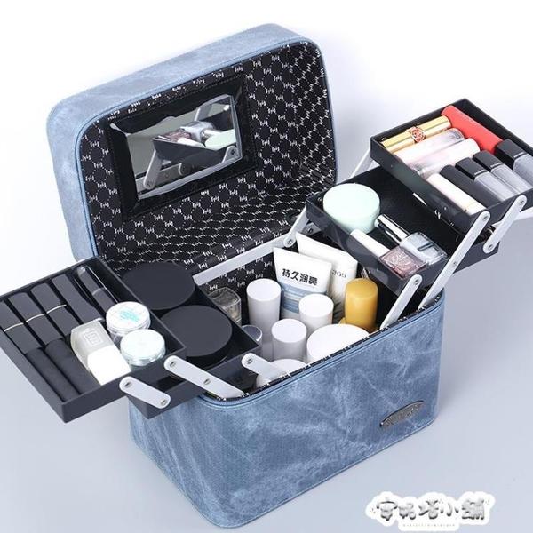 化妝包大容量品網紅收納箱便攜ins風超火盒多功能多層手提女簡約 夏季特惠