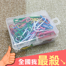 口罩收納 文具盒 小款 耳塞 藥盒 手工藝 項鍊 螺絲 透明 正方形 塑料小收納盒【G019】米菈生活館