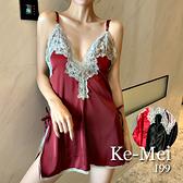 克妹Ke-Mei【AT68548】Spicy完美女人奢華法式蕾絲深v美背絲綢睡衣