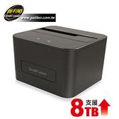 【伽利略】USB3.0 2.5/3.5吋 SATA硬碟座