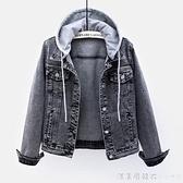 牛仔外套女短款2020秋裝新品連帽可拆卸黑灰長袖夾克百搭修身上衣 美眉新品
