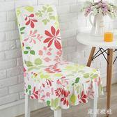 家用彈力連體餐桌椅子套罩凳子套罩酒店餐廳座椅套裙邊裙擺布藝套 QQ25820『東京衣社』