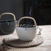 日式復古陶瓷蚊香罐創意可提盤香架室內家用驅蚊香熏爐插花器 解憂雜貨鋪