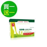 【即期良品】台康四合一木寡糖乳酸菌 (30包/盒) 買一送一