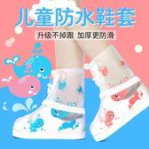 兒童雨鞋 防滑耐磨幼兒寶寶防水雨靴 男女童加厚學生雨鞋套 雙11搶先夠
