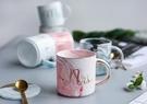 馬克杯陶瓷情侶水杯辦公室咖啡杯【奇趣小屋】