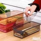 筷籠家用餐具收納盒筷子瀝水架廚房廚具塑料帶蓋防塵隔水筒叉子勺子籠 店慶降價