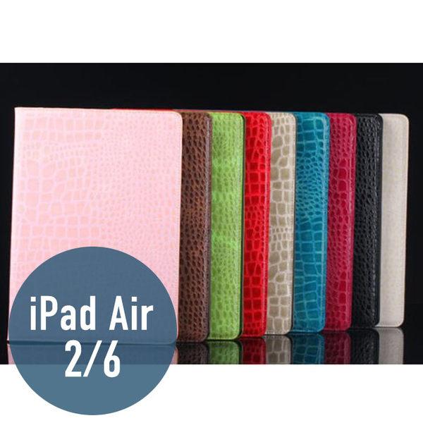 iPad Air 2 / iPad 6 鱷魚紋 皮套 平板皮套 側翻 支架 保護套 手機套 手機殼 保護殼
