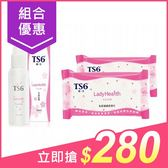 TS6~護一生幸福粉霧(40g) + 私密護膚柔濕巾(10張/包) x2【小三美日】組合款