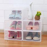 鞋櫃 塑料透明鞋盒鞋子收納神器球鞋鞋收納盒aj鞋盒子宿舍鞋箱抖音鞋櫃 {優惠兩天}