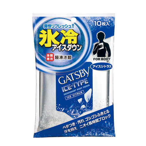 GATSBY體用抗菌濕巾(極凍冰橙)10張【愛買】