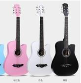38寸吉它 初學者入門級練習吉它 學生男女弦樂器 zh4517『東京潮流』