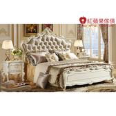 [紅蘋果傢俱] HXW 8826 法式6尺奢華雕花床 雙人床架 軟包床