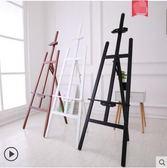 展架廣告牌展示牌木質展示架展板kt板海報架子立式落地式支架水牌  ATF  魔法鞋櫃