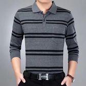 polo衫 新款男式長袖t恤中年棉翻領polo衫中老年人大碼條紋體恤爸爸裝 限時85折