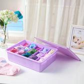 【春季上新】家用塑料衣柜內衣收納盒抽屜內衣褲整理盒桌面文胸內褲襪子收納箱