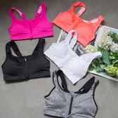 純色透氣網布前拉鍊運動內衣 BRA背心 運動內衣 運動背心 - 5色 (現+預)《生活美學》