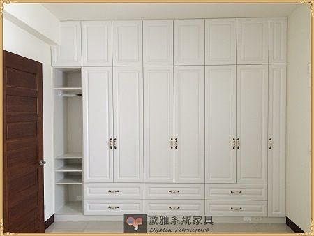 【歐雅系統家具】系統家具 /居家風格/EGGER / 鄉村風格系統衣櫃
