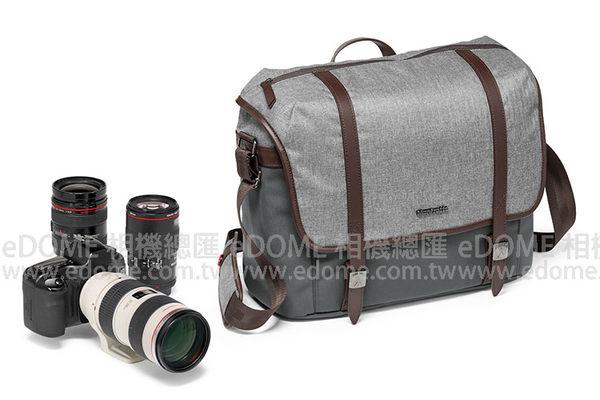 MANFROTTO 曼富圖 Windsor Messenger M 溫莎生活 中型郵差包 (0利率 免運 公司貨) 相機包 空拍機包 MB LF-WN-MM