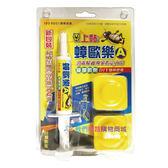 【我們網路購物商城】蟑歐樂A凝膠餌劑 防治蟑螂剋星 隨時使用 蟑螂