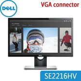 【免運費】DELL 戴爾 SE2216HV 22型 VA 面板 顯示器 / VGA connector / 三年保