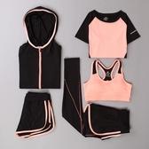 2018秋冬新款瑜伽服運動套裝女速幹健身房跑步晨跑戶外專業衣服夏