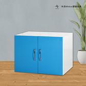 【米朵Miduo】2.7尺兩門塑鋼被櫥櫃 棉被櫃 防水塑鋼家具
