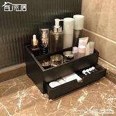 百沐居化妝品收納盒梳妝台桌面首飾整理盒抽屜式護膚品收納架竹木