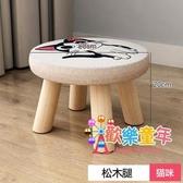 換鞋凳 小凳子家用布藝實木換鞋凳創意圓凳客廳小板凳小椅子沙發茶几矮凳 多色