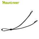 【Mountneer 山林 帽繩《黑》】11H99-01/漁夫帽/大盤帽/草帽/專用帽繩