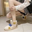 雪地靴女2019秋冬季新款加厚加絨棉鞋厚底防水防滑百搭一腳蹬短靴 安妮塔小舖