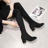 長筒靴女2018秋冬新款韓版顯瘦百搭過膝靴粗跟高跟彈力靴高筒靴子