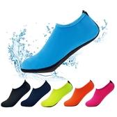 潛水防割沙灘短襪高彈力多色可選保護腳面不被腳蹼磨傷 蜜拉貝爾
