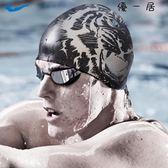 游泳帽泳帽男成人硅膠頭套黑護耳【YYJ-2839】