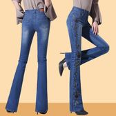 高腰牛仔褲 高腰微喇叭牛仔褲女裝大碼闊腿長褲顯瘦直筒喇八褲【韓國時尚週】