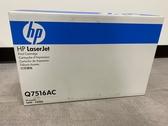 【庫存出清】 HP Q7516AC 16A 全新 原廠 黑色 碳粉匣 適用 HP 5200/5200n/5200tn