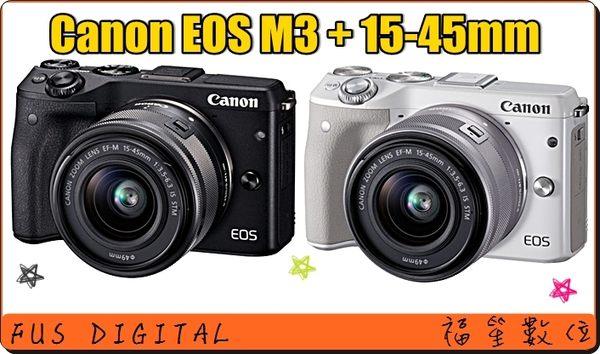 CANON EOS M3+15-45mm (佳能公司貨) 送64GB+大吹球+拭鏡筆+魔布+保貼 登錄送好禮