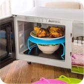 ♚MY COLOR♚微波爐分層支架 蒸架 電鍋 加熱 托盤 食物 大容量 雙層 隔熱 置物 鍋墊 鍋架【Q147】