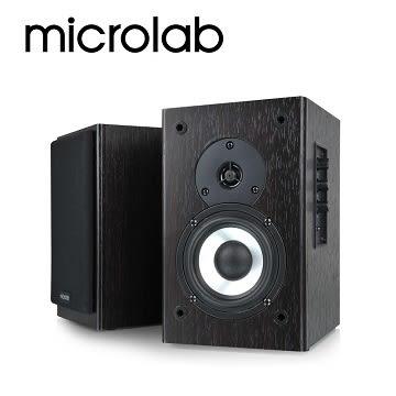 【Microlab】 B72 書架式 2.0 聲道 二音路多媒體音箱