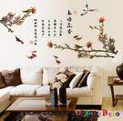 壁貼【橘果設計】鳥語花香 DIY組合壁貼...