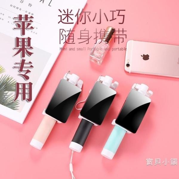 蘋果自拍桿6plus 7plus 8plus 6s6p 7p 8p六七八iphone x手機專用