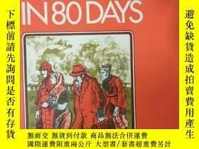 二手書博民逛書店《AROUND罕見THE WORLD IN80 DAYS》(周遊世界八十天)Y1351 JULES VERNE