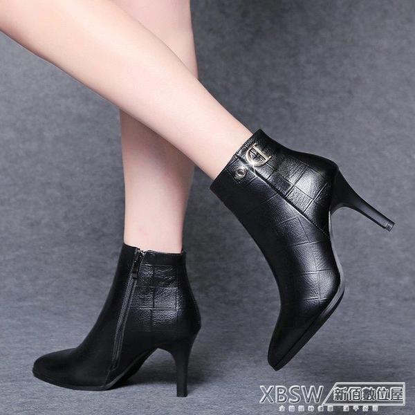 尖頭小短靴女細跟冬季2020新款韓版高跟鞋裸靴百搭黑色加絨馬丁靴『新佰數位屋』